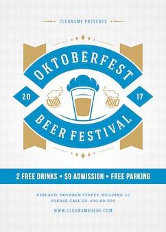 Cartel de la tipografía retro celebración festival de la cerveza oktoberfest