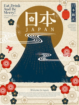 Cartel de turismo de japón, montaña fuji y flor de cerezo en estilo de serigrafía, gira por japón y nombre del país en palabra japonesa en la parte superior derecha y media