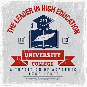 Cartel de la universidad. imagen de vector de escuela de cartel de identidad universitaria con lugar para texto