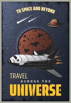 Cartel del universo de color vintage con cometas y planetas cayendo de la nave espacial de inscripción en el fondo del espacio