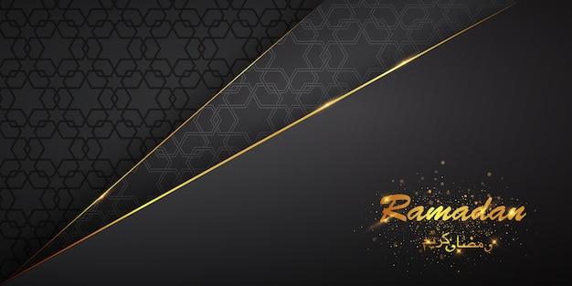 Cartel de vacaciones de ramadán kareem con media luna musulmana de oro.