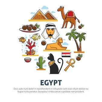 Cartel de vectores de turismo de viajes de egipto de símbolos emblemáticos y famosas atracciones culturales egipcias