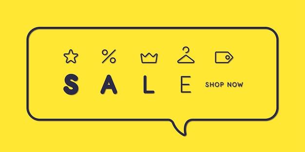 Cartel de venta brillante fondo abstracto de ilustración de vector de estilo minimalista
