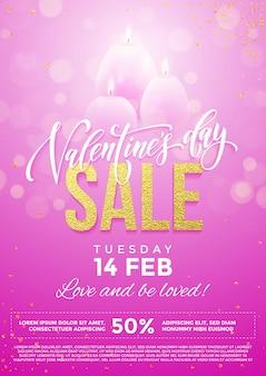 Cartel de venta del día de san valentín de corazones rosas y velas sobre fondo de luces brillantes con brillo premium