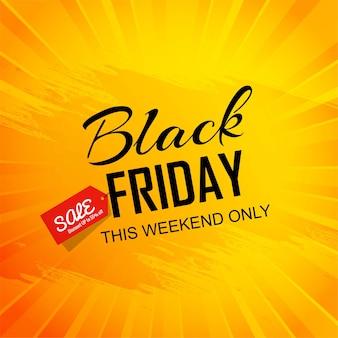 Cartel de venta de fondo de tarjeta de viernes negro