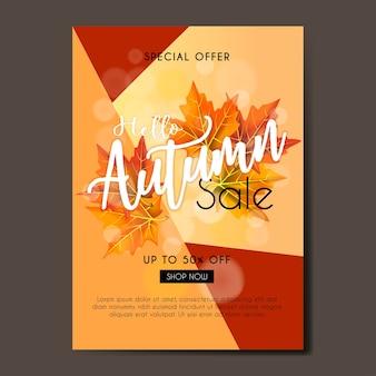Cartel de venta otoño con hojas