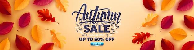 Cartel de venta de otoño y plantilla de banner con hojas de colores otoñales sobre fondo amarillo