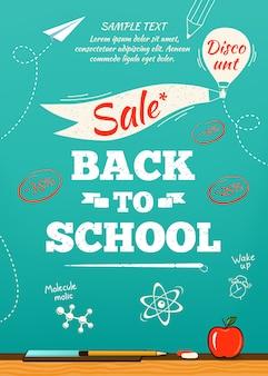Cartel de venta de regreso a la escuela. ilustración