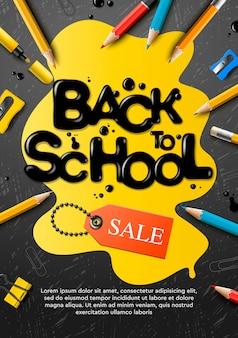 Cartel de venta de regreso a la escuela y pancarta con lápices de colores y elementos para promoción de marketing minorista y relacionados con la educación. ilustración.