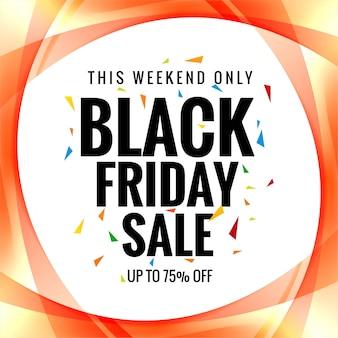 Cartel de venta de viernes negro para fondo de onda
