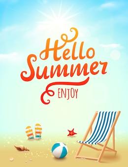 Cartel de verano con inscripción hola verano en el fondo de la playa con elementos de diseño. ilustración