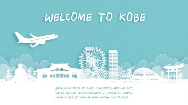 Cartel de viaje con bienvenido a kobe, japón