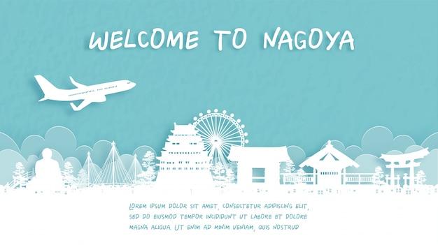 Cartel de viaje con bienvenido a nagoya, japón