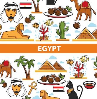 Cartel de viaje de egipto con símbolos egipcios