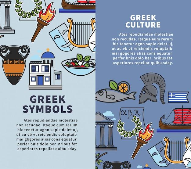 Cartel de viaje de grecia con símbolos griegos