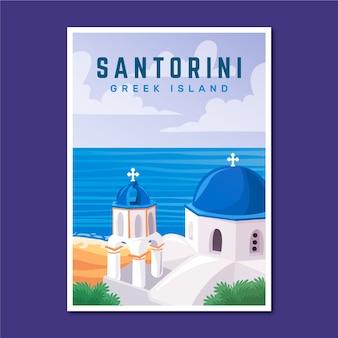 Cartel de viaje de vacaciones de santorini