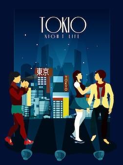 Cartel de la vida nocturna de tokio