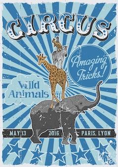 Cartel vintage de circo con animales dibujados a mano como elefantes y canguros