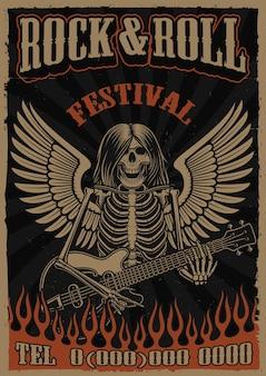 Cartel vintage en color sobre el tema del rock and roll con esqueleto, guitarra y vientos en el fondo trasero