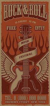 Cartel vintage en color sobre el tema del rock and roll con guitarra y alas.