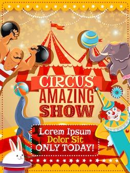 Cartel vintage de circo rendimiento anuncio