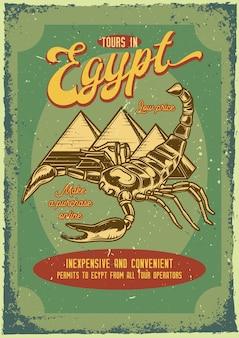 Cartel vintage de un escorpión y pirámides.