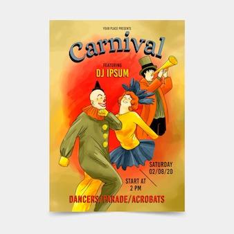 Cartel vintage de fiesta de carnaval de payasos y bailarines