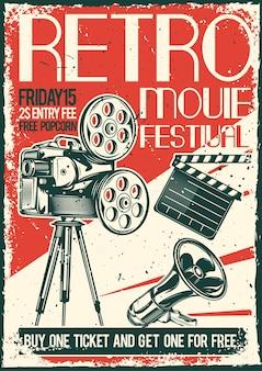 Cartel vintage con ilustración de un proyector y un megáfono