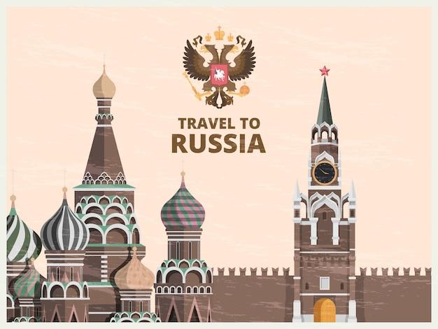 Cartel vintage o tarjeta de viaje con kremlin hitos culturales rusos