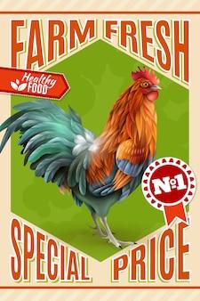 Cartel del vintage de la oferta de la venta de la granja del gallo