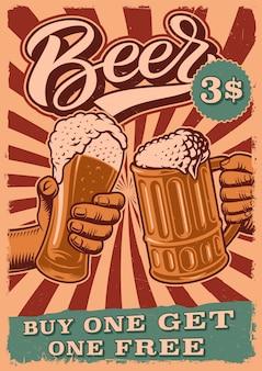 Cartel vintage para el tema de la cerveza con personas tintinean vasos