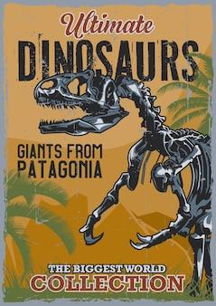 Cartel vintage de tema de dinosaurio con huesos de dinosaurio envejecidos