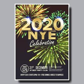 Cartel de volante de fiesta de navidad 2020. feliz año nuevo. evento de discoteca musical.