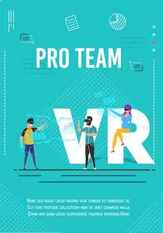 Cartel de vr del equipo de jugadores profesionales con texto promocional