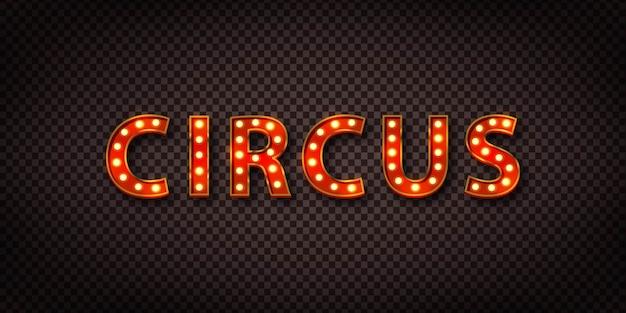 Cartelera de marquesina retro aislada realista con lámparas de luz eléctrica de circo.
