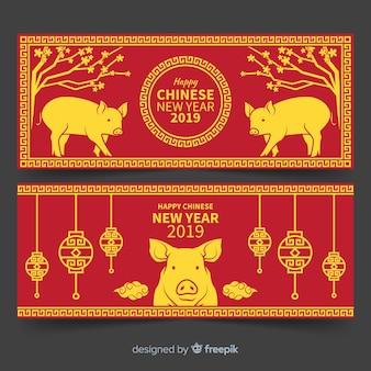 Carteles de año nuevo chino 2019
