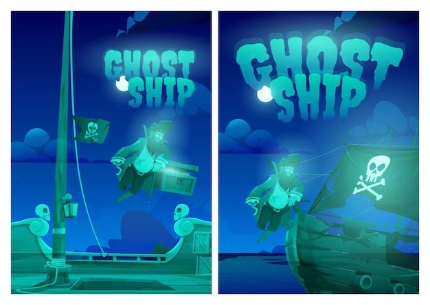 Carteles de barco fantasma con cofre del tesoro pirata y bandera negra de jolly roger en la noche