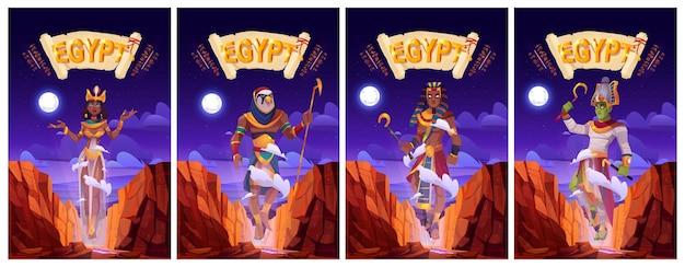 Carteles de dibujos animados con dioses egipcios