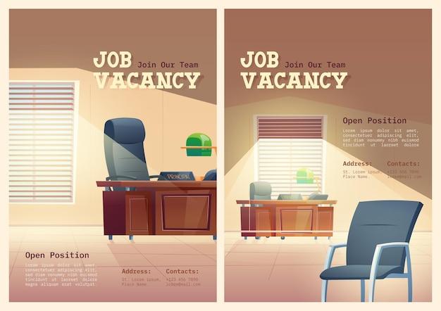 Carteles de dibujos animados de vacantes de trabajo estamos contratando concepto