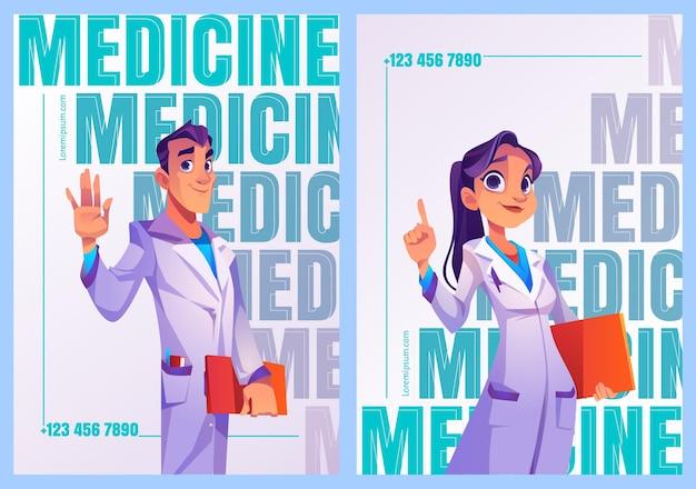Carteles de medicina con médicos en uniforme profesional.