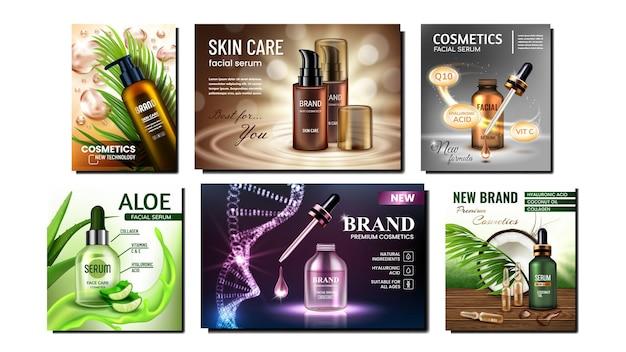 Carteles promocionales creativos de cosméticos.