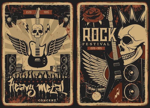 Carteles retro de concierto de hard rock con calavera y guitarra eléctrica