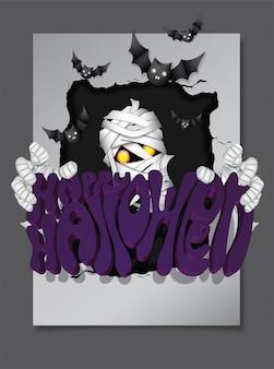 Cary momia y murciélagos, fondo feliz halloween.