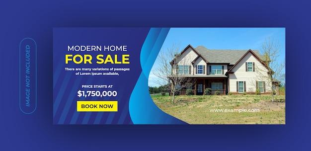 Casa de bienes raíces en venta banner de publicación de redes sociales