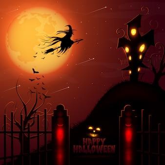 Casa embrujada de halloween y fondo de luna llena roja
