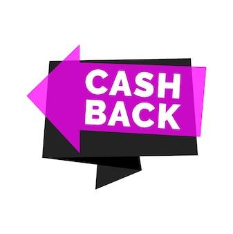 Cash back letras en rosa flecha transparente con elemento de origami gris oscuro.