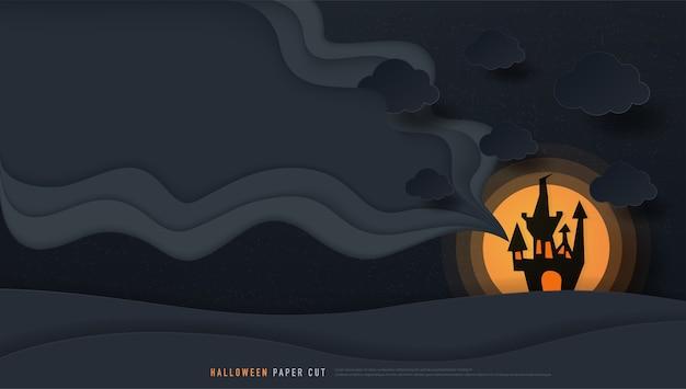 Castillo de halloween y arte de papel de luna llena estilo de talla