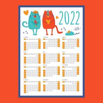 Cat love calendar plantilla imprimible del año 2022 página de programación del organizador comercial