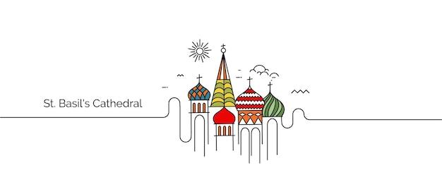 Catedral de san basilio, plaza roja, moscú, rusia.