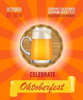Celebra el octoberfest, diseño del cartel de la cerveza alemana.